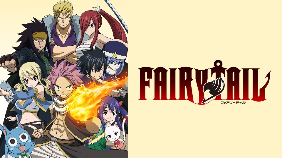 FAIRY TAIL (新シーズン)
