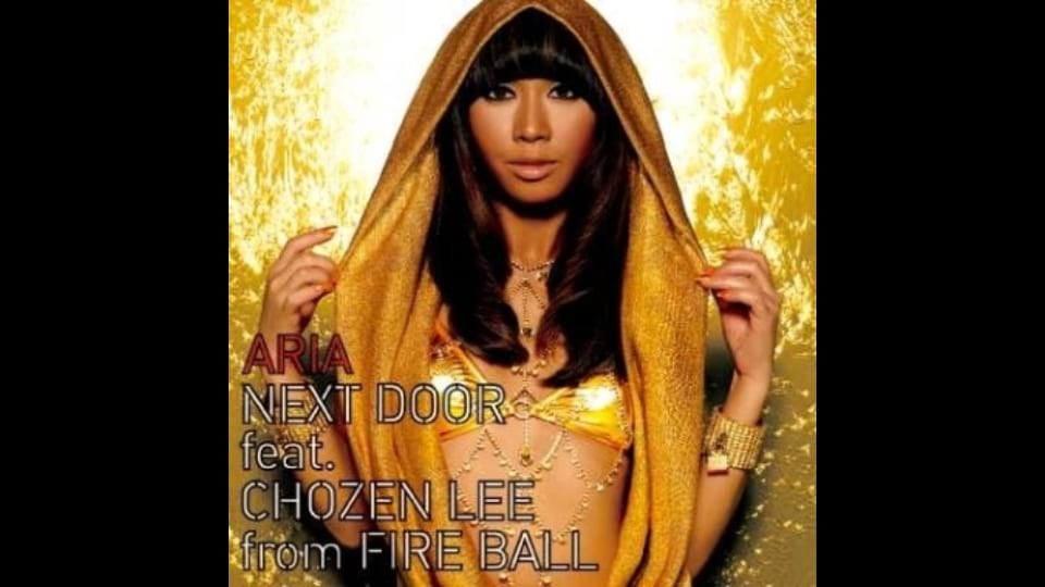 NEXT DOOR feat.CHOZEN LEE(from FIRE BALL)